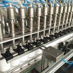 Пестицидийн шингэн шил дүүргэх машин